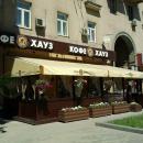 Фасадное остекление летней веранды кафе КофеХауз, Кутузовский, 22, г.Москва.