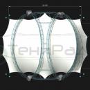 Арочная конструкция Цингулата, вид сверху