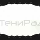 Тентовый павильон архитектурного исполнения Тортуга. Вид сверху. Один из вариантов модульной компоновки.