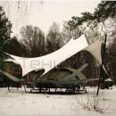 Круглогодичная мембранная конструкция Скат
